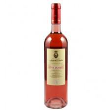 Вино Five Roses IGT 2016