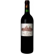 Вино Le Pagodes de Cos, second vin du Chateau Cos d'Estournel, AOC 2013
