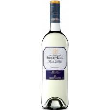 """Вино """"Herederos del Marques de Riscal"""", Rueda Verdejo, 2018, 750 ml"""