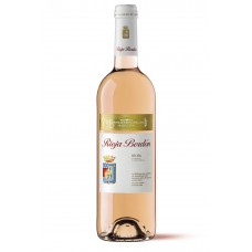 Вино Rioja Bordon Rosado  DOC 2015