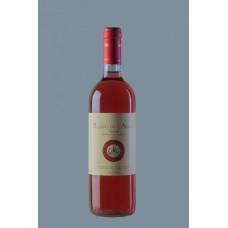 Вино Rosato Dell Aiola, IGT 2018